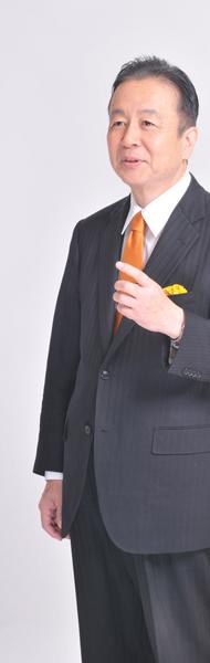 WATANABE KOICHIRO